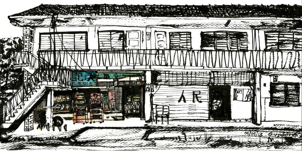 Sketch_TianKee_Geraldine